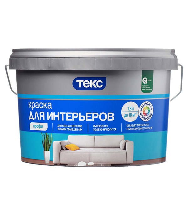 Краска в/д интерьерная Текс супербелая профи основа А 1.8 л