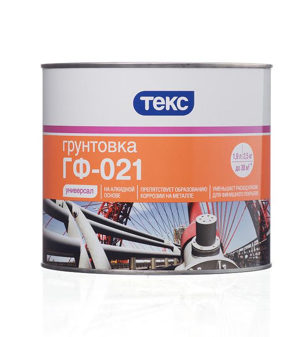 Грунт Текс ГФ-021 серый 2.5 кг грунт лакра гф 021 серый 1кг