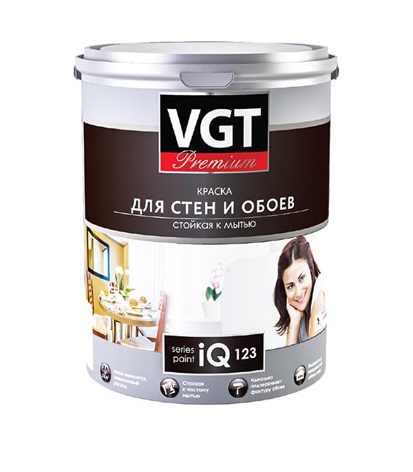 Фото - Краска в/д моющаяся для обоев и стен iQ123 основа А глубокоматовая VGT 2 л стикеры для стен zooyoo1208 zypa 1208 nn