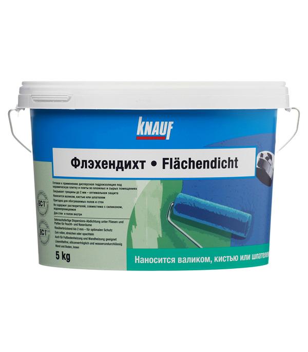 Купить Гидроизоляция Knauf Флэхендихт водная дисперсия 5 кг, Голубой