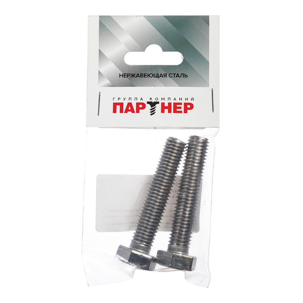 Болт нержавеющая сталь M12x60 мм DIN 933 (2 шт.).