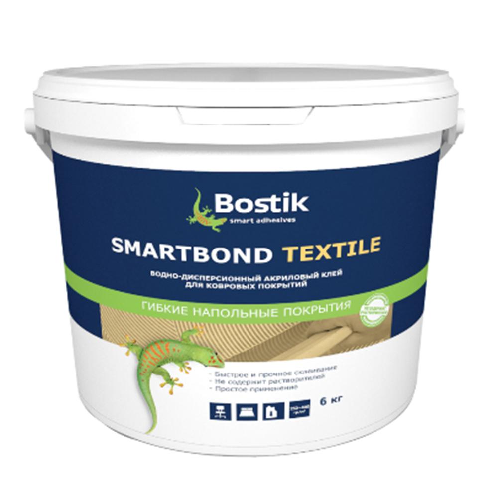 Клей для ковролина BOSTIK SMARTBOND TEXTILE 3 кг лента unibob для укладки ковровых покрытий ткань 50 мм х 10 м