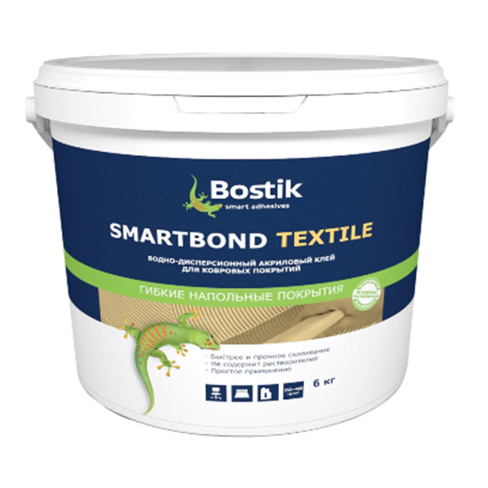 Клей для ковролина BOSTIK SMARTBOND TEXTILE 6 кг лента unibob для укладки ковровых покрытий ткань 50 мм х 10 м