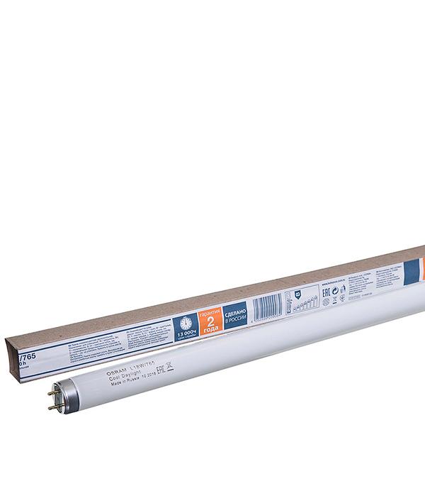 Люминесцентная лампа Osram 18W 6500К холодный свет d26 Т8 G13 590 мм цена