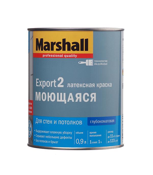 Краска в/д Marshall Export 2 основа BW глубокоматовая 0.9 л