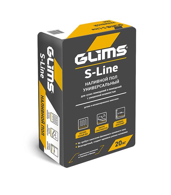 Наливной пол GLIMS S-Line 20кг пол наливной быстротвердеющий тим экспресс 16 20 кг