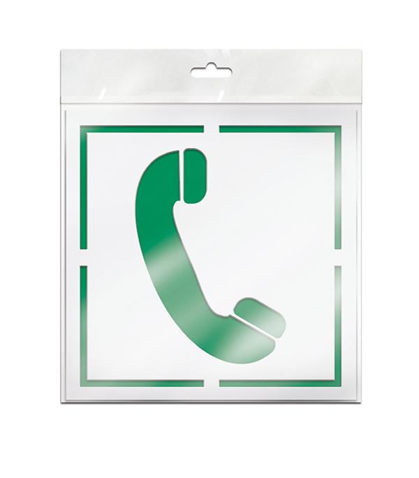 Трафарет Телефон при пожаре 20 х 20 см
