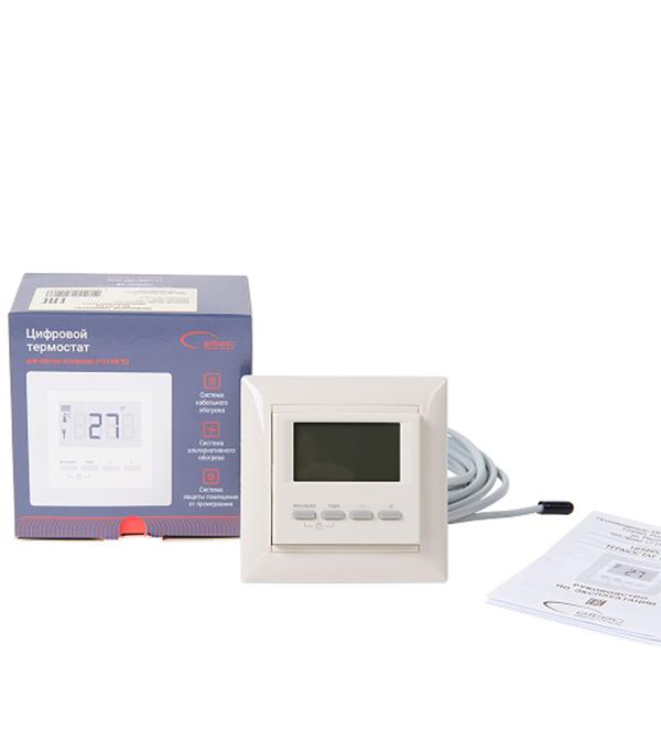 Электронный термостат цифровой SPYHEAT NLC-511H бежевый