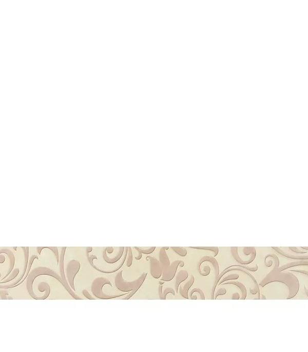 Плитка бордюр Равенна 500х75 мм бежевая бордюр keros ceramica dance cen vanilla 5х70