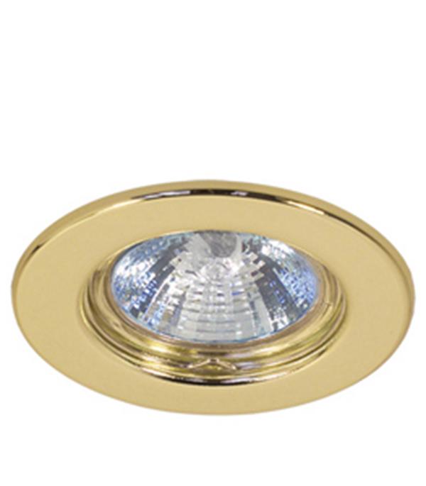 Светильник встраиваемый круглый золото MR16 GU5.3