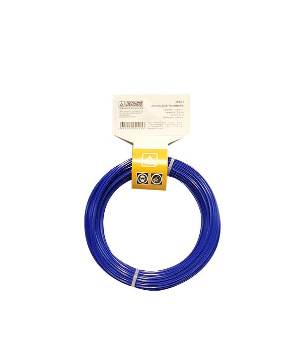 цена на Леска для триммера (30601) звезда 2,4 мм х 15 м синяя