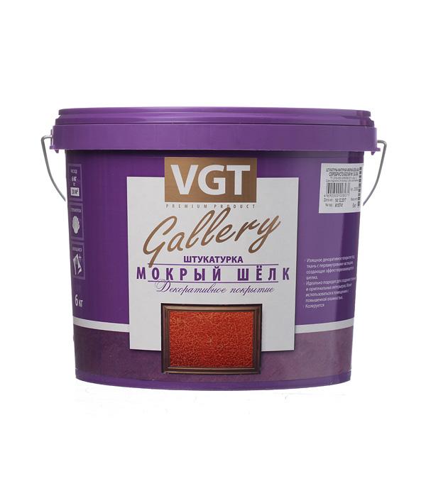 Штукатурка декоративная VGT Мокрый шёлк серебристо-белая 6 кг цена