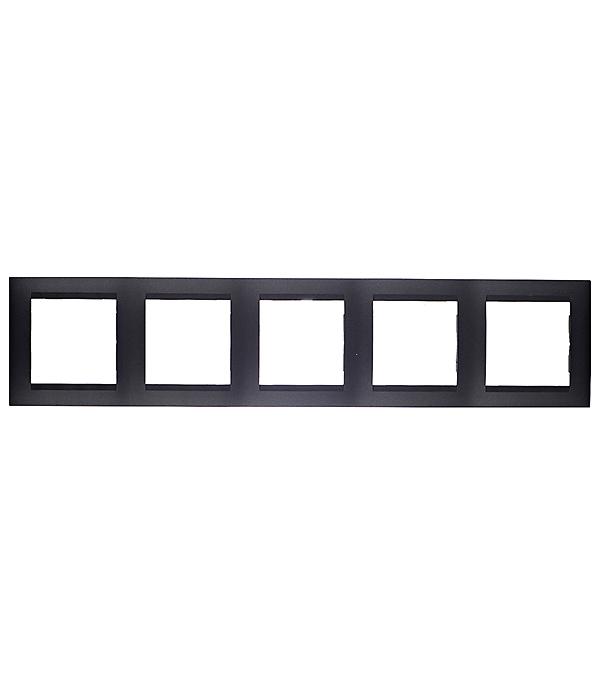 Рамка на 5 постов универсальная графит Simon 15 gira gira esp glass c салатовое стекло рамка 5 ая 0215518