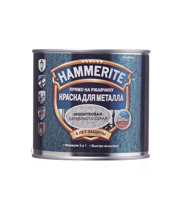 Грунт-эмаль по ржавчине 3 в1 Hammerite молотковая серебристо-серая 0,5 л грунт эмаль по ржавчине 3 в1 hammerite молотковая серебристо серая 2 5 л