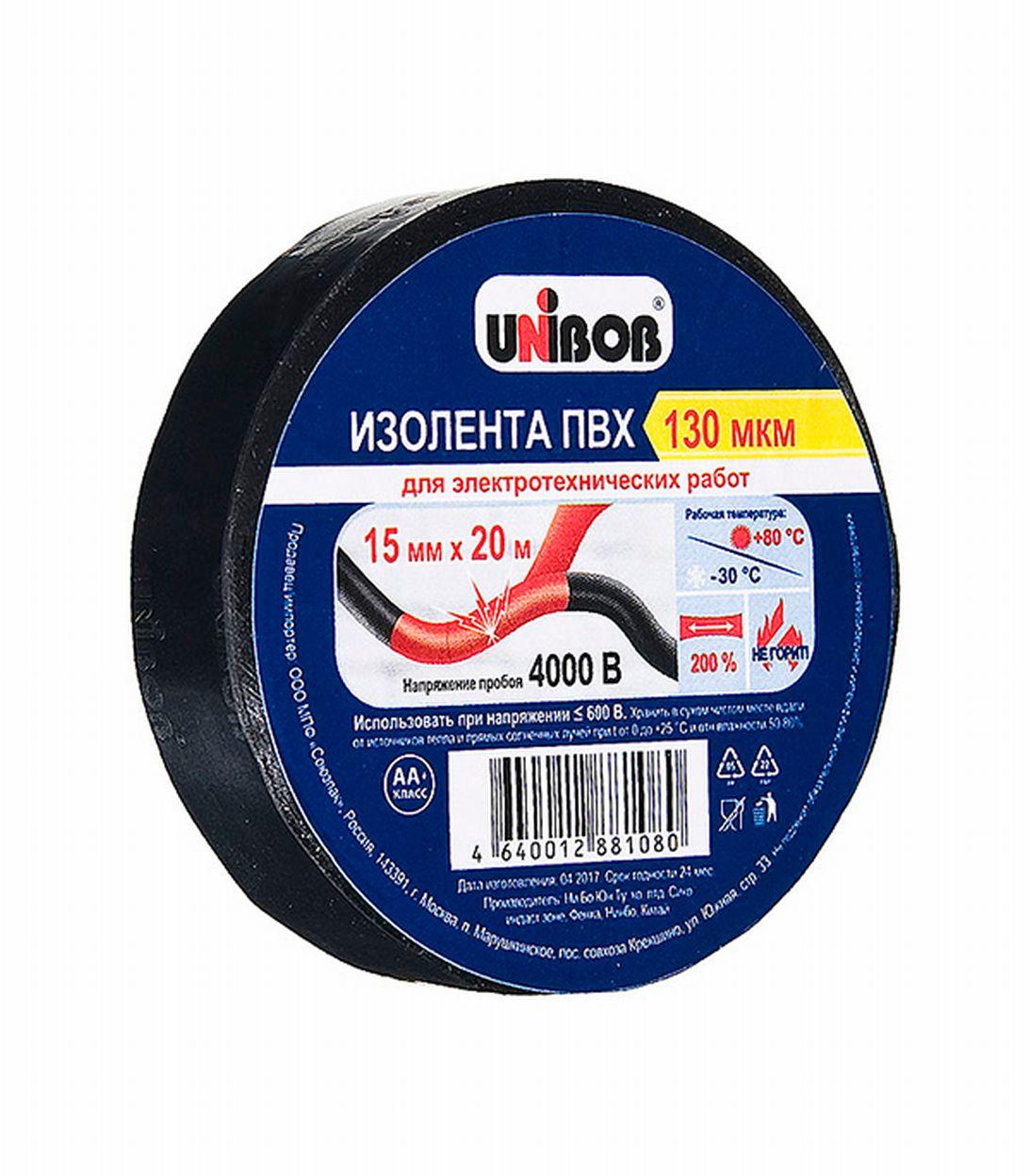 Изолента Unibob ПВХ черная 15 мм 20 м фото