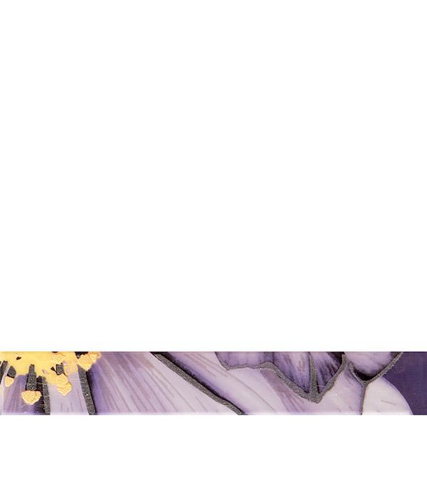 Плитка бордюр 400х60 Виола G Люкс бусики колечки комплект виола имитация нефрита арт st 537 sss