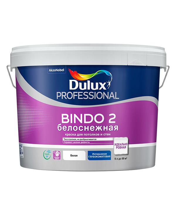 Краска в/д для потолка Dulux Bindo 2 9 л