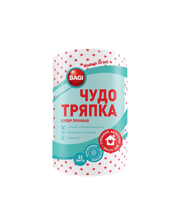 Тряпки чистящие Bagi 20 х 20 см цены онлайн