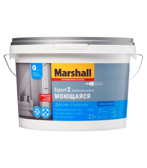 Краска в/д Marshall Export 2 основа BW глубокоматовая 2.5 л