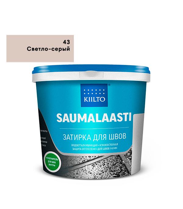 Купить Затирка Kiilto Saumalaasti №43 светло-серый 3 кг, Серый