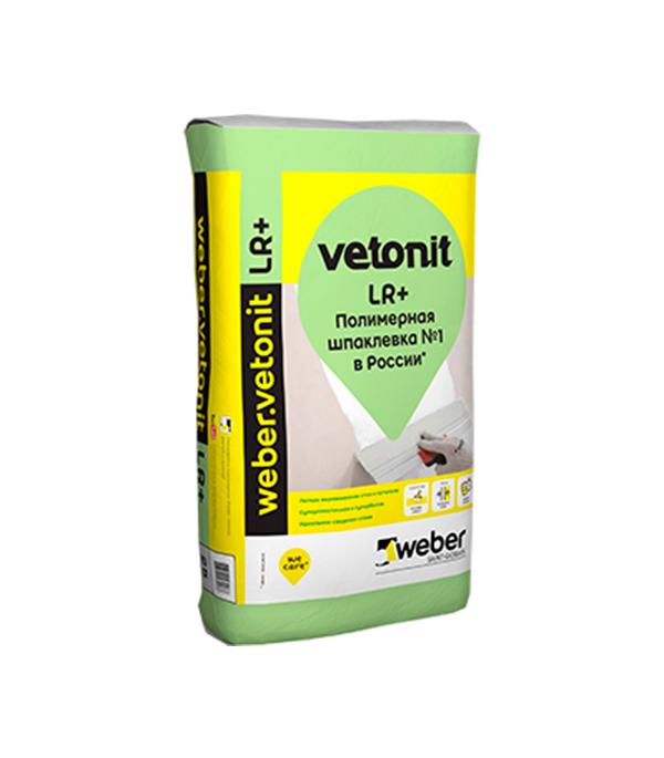 Купить Шпаклевка для сухих помещений weber.vetonit LR + белая 25 кг