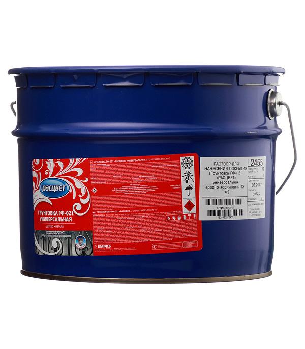 где купить Грунт ГФ-021 красно-коричневый Расцвет Empils 12 кг по лучшей цене