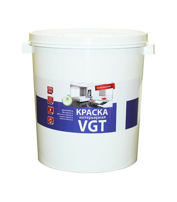 Краска в/д влагостойкая белоснежная VGT 45 кг краска мелкофактурная vgt 9 кг