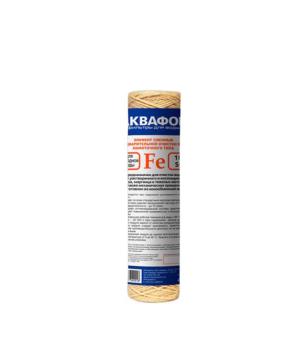Картридж фильтра для х/в Fe 63/250для холодного предфильтра 10