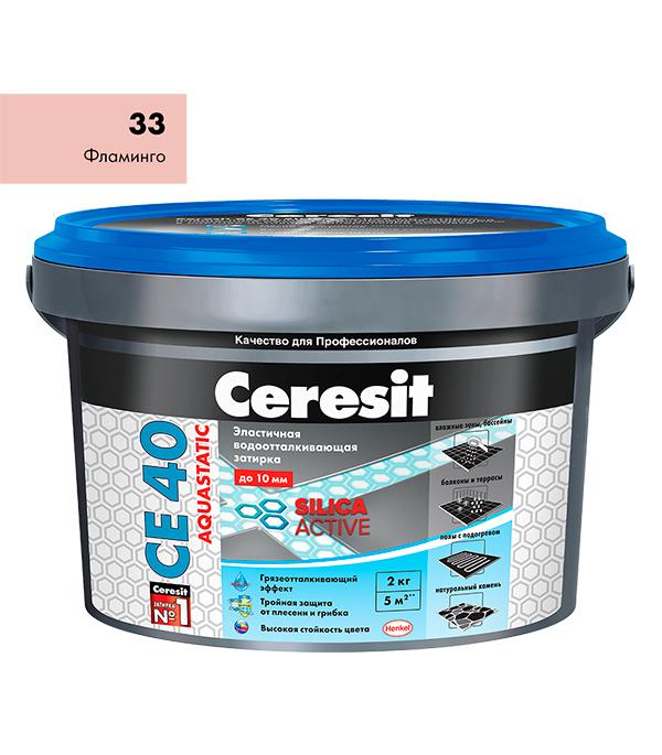 Затирка Ceresit СЕ 40 aquastatic №33 фламинго 2 кг