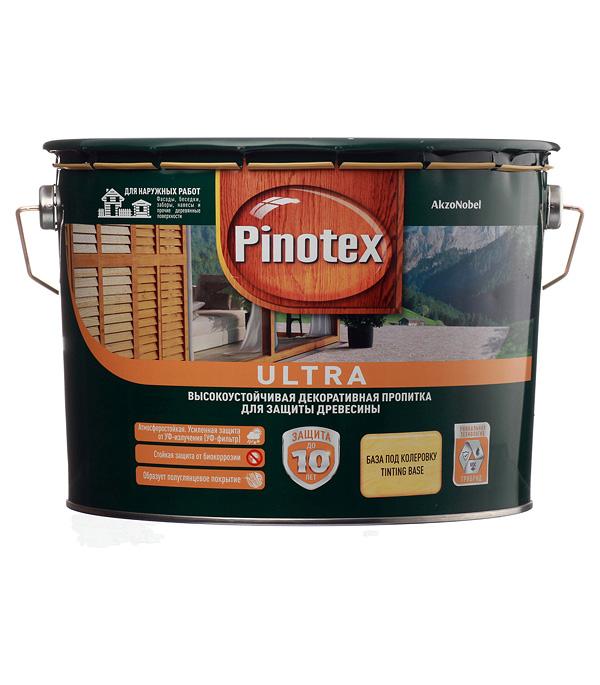 где купить Декоративно-защитная пропитка для древесины Pinotex Ultra бесцветный 9 л дешево