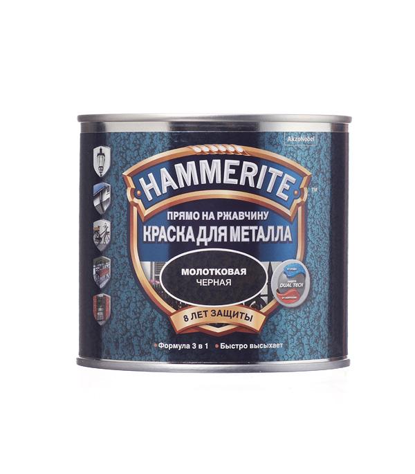 Грунт-эмаль по ржавчине 3 в1 Hammerite молотковая черная 0,5 л грунт эмаль по ржавчине 3 в1 hammerite молотковая серебристо серая 2 5 л