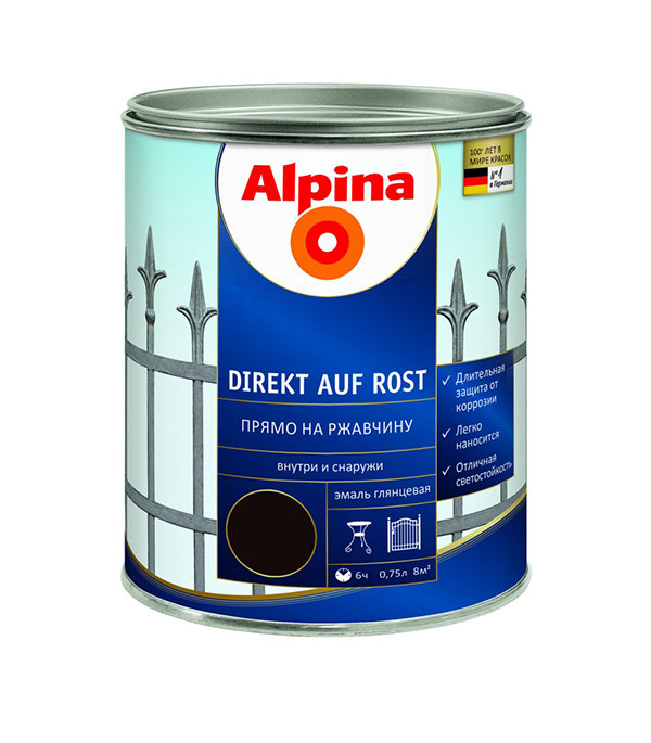 цена на Эмаль по ржавчине Alpina шоколадная RAL8017 0.75 л