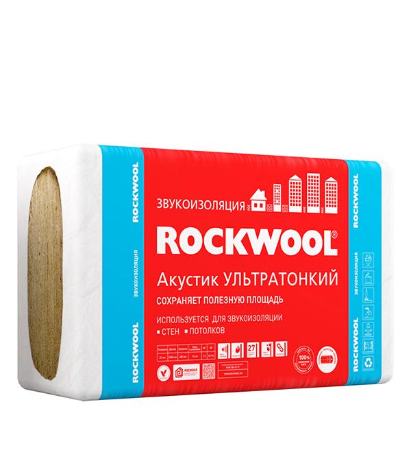 Звукоизоляция ROCKWOOL Акустик Ультратонкий 1000х600х27 мм 7,2 кв.м