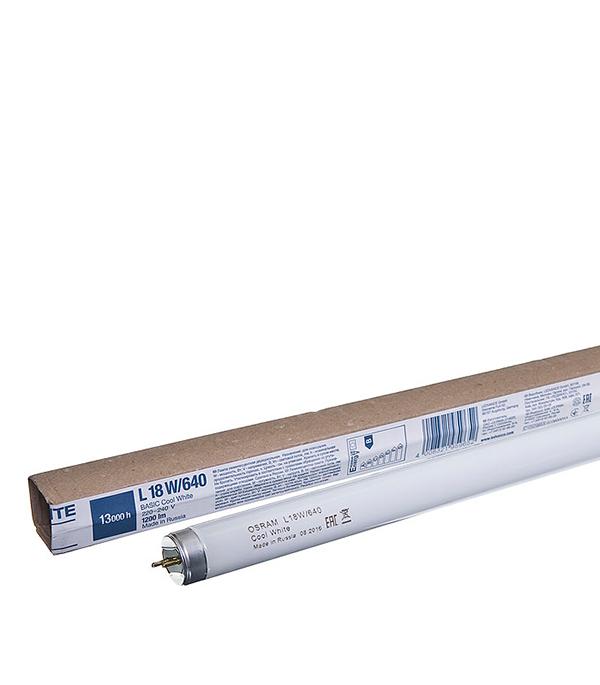 Люминесцентная лампа Osram 18W 4000K дневной свет d26 Т8 G13 590 мм
