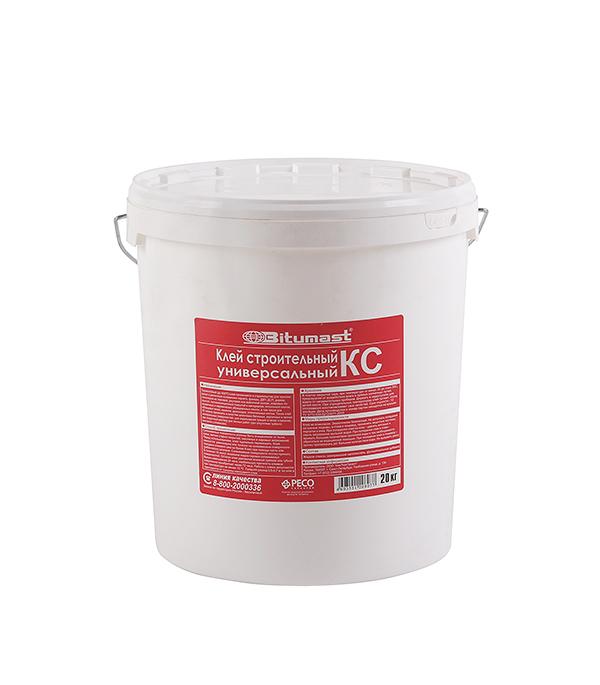 Клей строительный КС Bitumast 20 кг клей строительный кс bitumast 3 кг