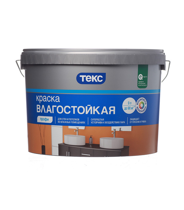 Краска водно-дисперсионная Текс Профи влагостойкая белая основа А 9 л недорого