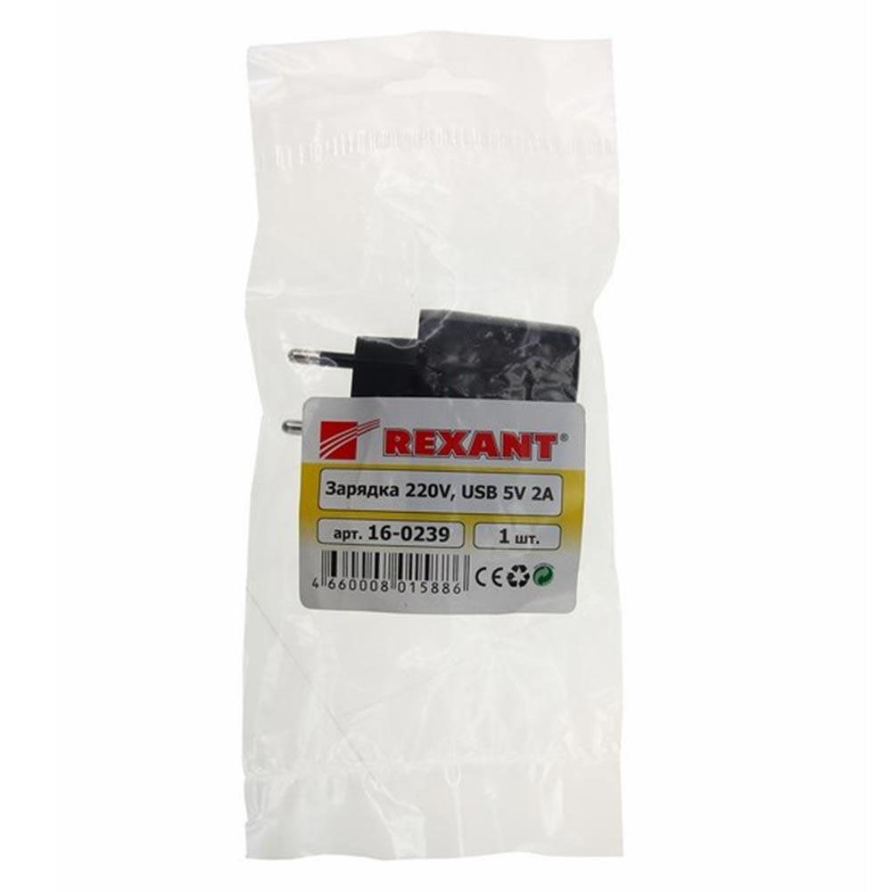 Зарядное устройство Rexant 220/5 В USB 1000 мА