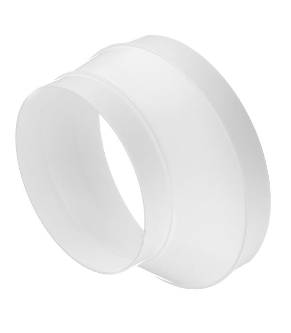 Соединитель эксцентриковый пластиковый для круглых воздуховодов d125 мм с круглыми d160 мм врезка оцинкованная для круглых стальных воздуховодов d125х100 мм