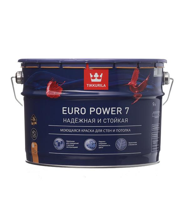 Краска водно-дисперсионная Tikkurila Euro Power 7 моющаяся белая основа А 9 л