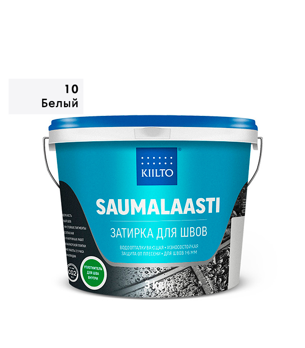 Затирка Kiilto Saumalaasti 010 белая 3 кг стоимость