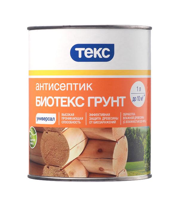 Антисептик Текс Биотекс грунтовочный для дерева бесцветный 1 л цены онлайн