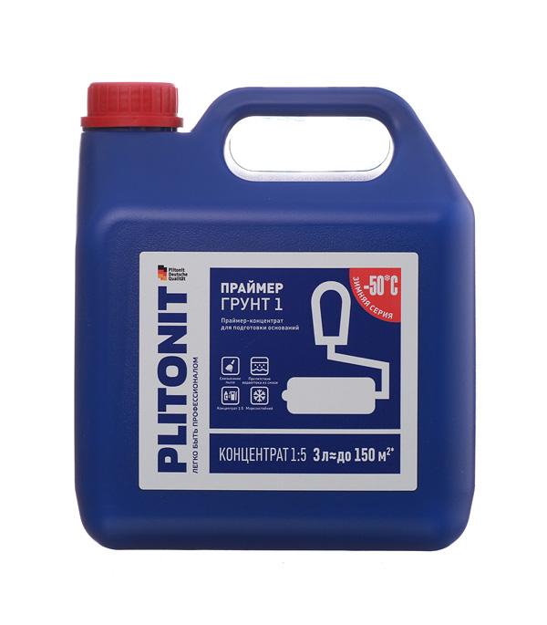 Грунт Plitonit 1 концентрат 3 л