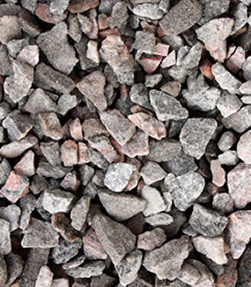 Купить щебень гравий бетон пластификатор для штукатурки цементным раствором сколько добавлять