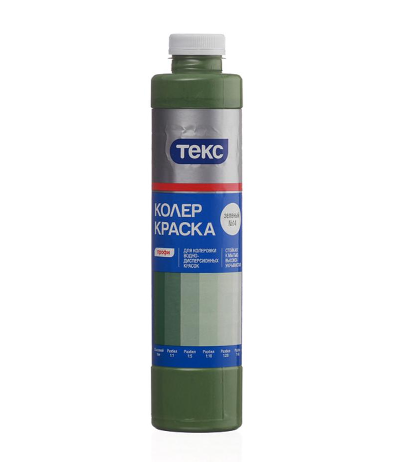 Фото «Колер краска Текс Профи зеленая №14 0,75 л» в г.