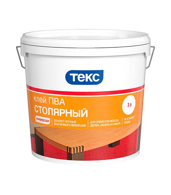 Клей ПВА Текс Столярный универсал 3 кг