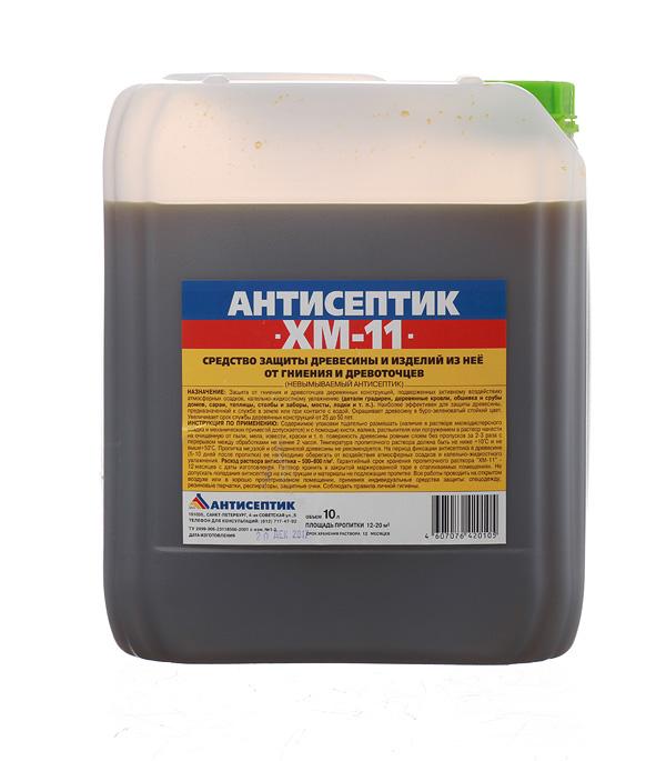 цена на Антисептик ХМ-11 для дерева биозащитный 10 л