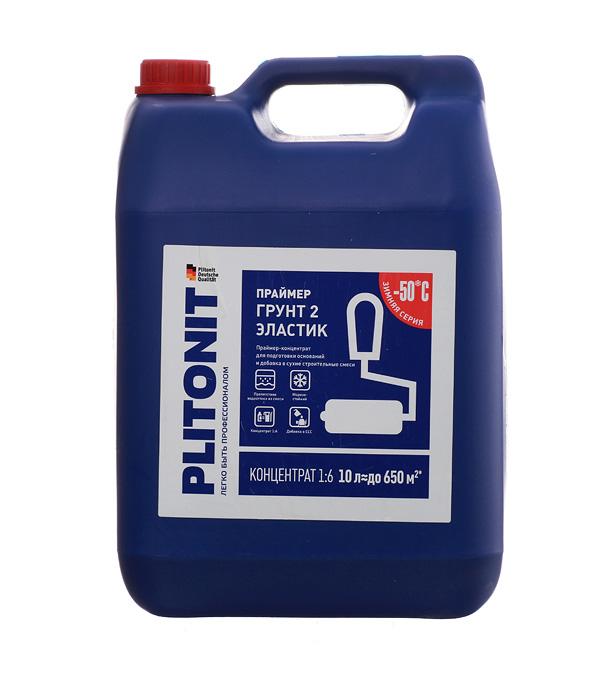 Грунт Plitonit 2 концентрат 10 л