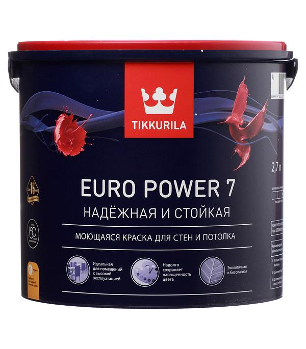 Краска водно-дисперсионная Tikkurila Euro Power 7 моющаяся белая основа А 2,7 л