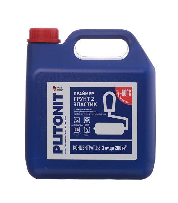 Грунт Plitonit 2 концентрат 3 л