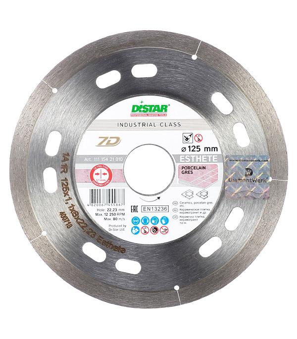 Диск алмазный сплошной по керамограниту DI-STAR Esthete 7D 125х1,1x22 мм диск алмазный сплошной по керамике esthete 115х22 2 мм для ушм distar 11115421009